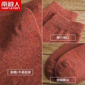 襪子女中筒襪韓版學院風日系潮純色棉堆堆襪女韓國春秋百搭薄長襪