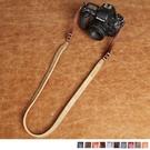 真皮單反微單相機背帶 復古文藝索尼相機肩帶掛脖掛繩cs183 洛小仙女鞋
