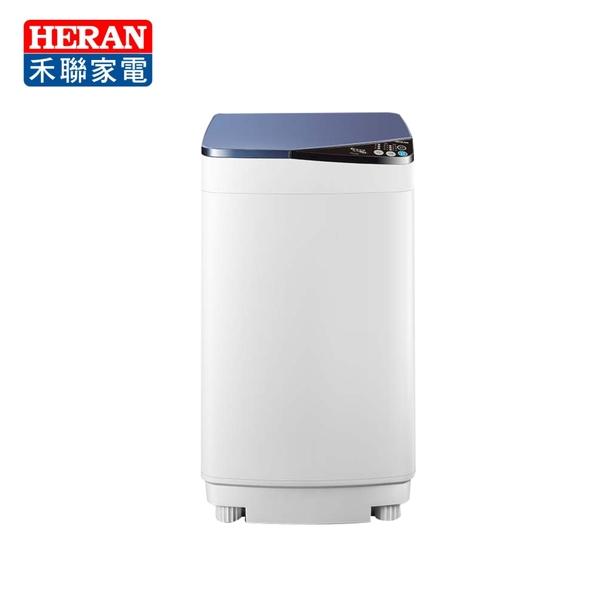 [HERAN 禾聯]3.5公斤輕巧全自動洗衣機 HWM-0452