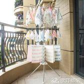 不銹鋼嬰兒晾衣架寶寶尿布架落地折疊室內兒童毛巾陽臺多功能衣架 原野部落