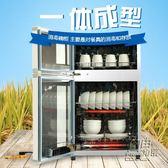 楓花消毒櫃餐具消毒櫃消毒碗櫃家用商用立式高低溫雙門獨立控制CY 自由角落