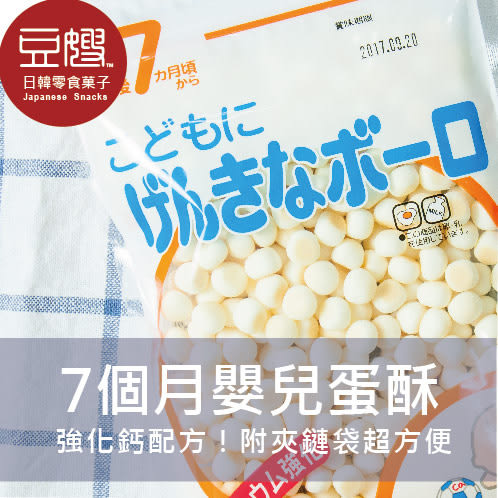 【即期良品】日本零食 前田製果 小兒元氣蛋酥
