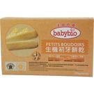 BABYBIO 有機生機初牙餅乾