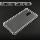 四角強化透明防摔殼 Samsung Galaxy J8 (6吋)