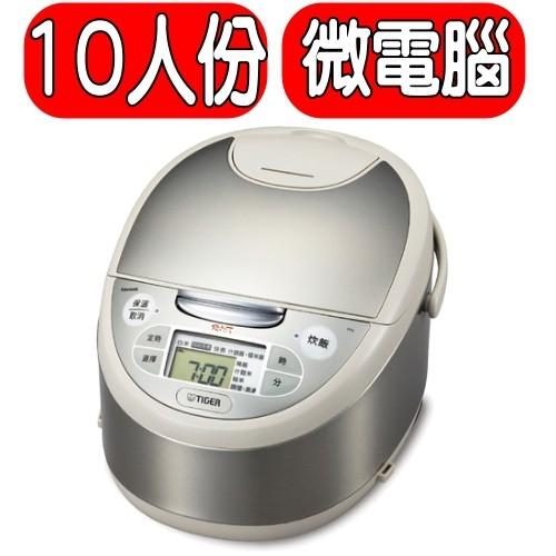 虎牌【JAX-G18R】10人份日本製電子鍋 不可超取