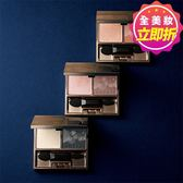 Kanebo佳麗寶 LUNASOL晶巧光燦眼盒(燭光) 4.4g (3色任選)