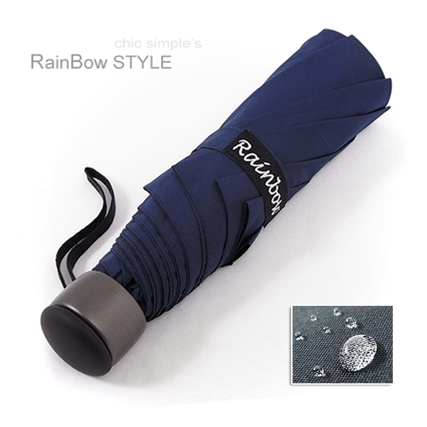 【RainSky】RB精工12角切割_潑水性晴雨傘/ 傘 抗UV傘 折疊傘 非自動傘 洋傘 陽傘 大傘 防風 潑水