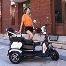 電動車 成人小型電動代步車接送孩子家用殘...