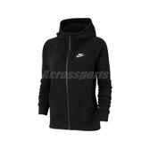 Nike 外套 AS W NSW ESSNTL Hoodie 黑 白 女款 運動休閒 連帽 刷毛 【PUMP306】 BV4123-010