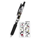 Kamio 日本製SARASA CLIP 透明筆桿夾式環保鋼珠筆 0.5mm SNOOPY*ZEBRA 墨鏡 黑_KM07763