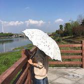 太陽傘防曬防紫外線遮陽傘超輕晴雨兩用雨折疊女韓國小清新雨傘