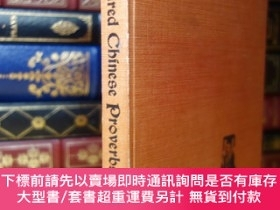 二手書博民逛書店俗諺七百首罕見Seven hundred Chinese proverbsY354044 H. H. HART