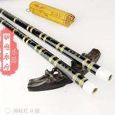 現貨五折出清 笛子 上海877 初學者笛子竹笛 黑色橫笛 入門學生笛  1-22 yxs