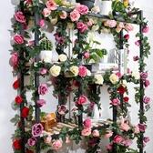 仿真玫瑰花藤條裝飾吊花纏繞假花藤
