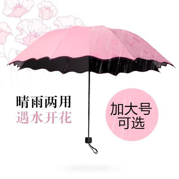雨傘 晴雨傘女折疊兩用遮陽傘太陽傘大號防曬防紫外線廣告印字
