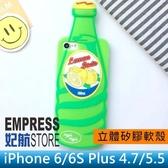 【妃航】iPhone 6/6S Plus 4.7/5.5 飲料/檸檬 汽水 立體/矽膠 全包 TPU 軟殼/保護殼