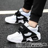 運動鞋 春夏男鞋子透氣運動鞋情侶鞋青少年增高鞋氣墊跑步鞋潮鞋 瑪麗蘇