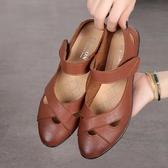 平底拖鞋 涼鞋 涼拖 外穿拖鞋 防滑