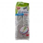 百利輕巧型吸水膠棉拖把補充包(二入裝)