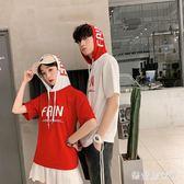 情侶裝夏裝潮流短袖T恤上衣2019新款韓版夏季寬鬆學院風學生班服 QG24739『樂愛居家館』
