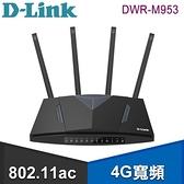 【南紡購物中心】D-Link 友訊 DWR-M953 4G LTE AC1200 家用無線路由器 分享器