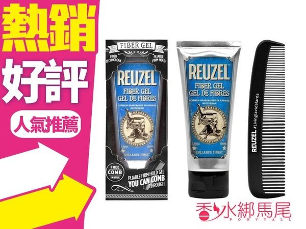 REUZEL FIBER GEL 纖維彈力重塑水性髮膠 100ml 附扁梳 低光澤◐香水綁馬尾◐