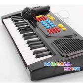 兒童啟蒙音樂電子琴37鍵入門級帶話筒鋼琴寶寶益智樂器玩具TA7241【極致男人】