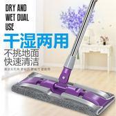 夾布式平板拖把家用夾固式干濕兩用可拆洗