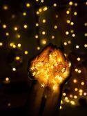 星星燈宿舍掛床上小彩燈裝飾網紅燈泡串燈雪花圣誕節房間布置裝置 草莓妞妞