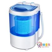 甩幹機 單桶迷你洗衣機家兩用便攜小型半自動兒童洗脫一體帶甩干宿舍T 2色 交換禮物