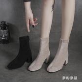 粗跟馬丁靴2019秋季新款短靴韓版后拉鏈彈力靴裸靴復古粗跟短靴 XN4876【夢幻家居】