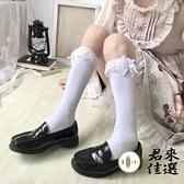 襪子女中筒襪日系Lolita蕾絲襪蝴蝶結學院風小腿襪【君來佳選】