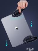 吃雞神器ipad平板電腦和物理按鍵游戲手柄蘋果專用輔助器套裝自動壓搶 9號潮人館