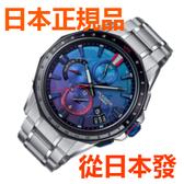 免運費 日本正規貨 CASIO Oceanus Bluetooth GPS太陽能收音機時鐘 男士手錶 OCW-G2000SB-2AJR