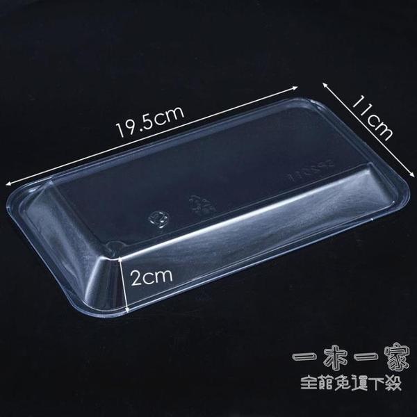 滴膠模具 防塵罩DIY手工水晶滴膠防塵凹槽手機殼UV膠手鐲硅膠模具防灰塵