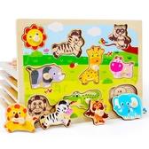 寶寶手抓板拼圖1-2-3-4歲立體嬰幼兒童蒙氏早教益智玩具積木木質0