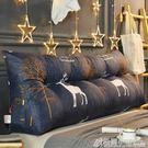 床上長靠枕床頭板軟包三角雙人臥室沙發榻榻米網紅靠墊抱枕大靠背ATf 格蘭小舖
