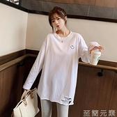中長款長袖T恤女秋季新款學生白色笑臉破洞寬鬆顯瘦打底衫