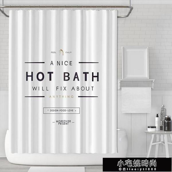 門簾 浴室防水布浴簾套裝免打孔衛生間隔斷簾防霉加厚淋浴掛簾門簾簡約 LR11364 快速出貨