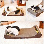 大號瓦楞紙貓抓板背靠式沙發寵物貓窩貓玩具