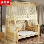 子母床蚊帳雙層上下鋪高低母子床1.2方頂伸縮支架落地宮廷1.5m米2 年終大促 YTL