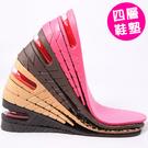 【四層鞋墊】氣墊設計 內增高鞋墊 隱藏鞋墊 約7cm 可裁可拆 全墊 (3色)