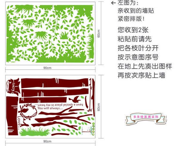 優閒樹梢(2張排版)   第三代防水無痕壁貼.牆貼.壁紙.兒童房  橘魔法 Baby magic  現貨