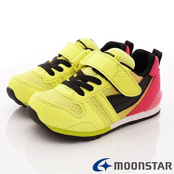 MOONSTAR-日本月星頂級童鞋 黃桃(中小童段)