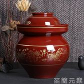 四川泡菜壇子陶瓷家用咸菜腌菜缸加厚土陶罐子泡壇酸菜缸廚房用品igo 至簡元素