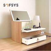 SOFSYS梳妝台臥室小戶型迷你化妝台簡約經濟型化妝桌飄窗化妝櫃子wy