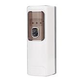 香氛機 自動噴香機香薰機空氣清新劑家用廁所衛生間香水定時噴霧除臭酒店