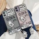 蘋果 iPhone 12 Pro Max 12 Mini i11 Pro Max 卡通太空人 手機殼 全包邊 軟殼 保護殼