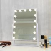 化妝鏡台式led燈家用臥室桌面大號便攜補光梳妝鏡子帶燈泡 淇朵市集