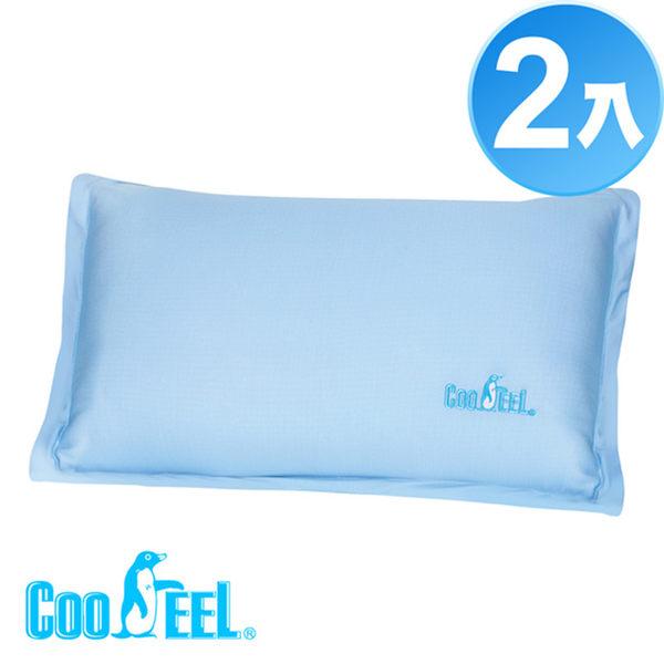 CooFeel 台灣製造高級酷涼紗經典歐式滾邊枕頭套2入(MG0057E)
